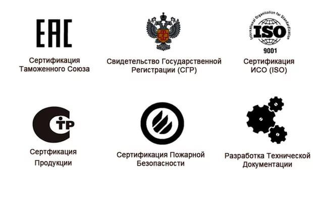 Сертификация в росссии сертификация учителей по информатике